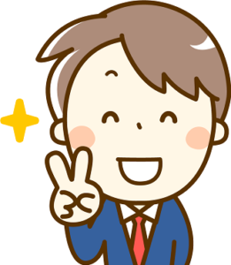 高校生男子 ピース